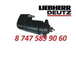 Стартер Liebher, Deutz 0001416032