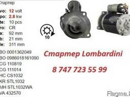 Стартер Lombardini 9000143204