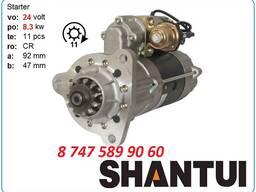 Стартер на бульдозер Shantui sd22 5284083