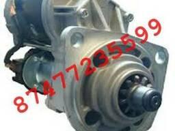 Стартер на двигатель Isuzu 1811003381