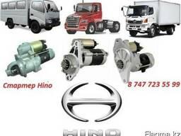 Стартер на грузовик, манипулятор Hino 28100-2323