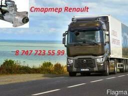 Стартер на грузовик Renault V. I 5010306533