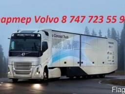 Стартер на грузовик Volvo (Вольво) 3803838