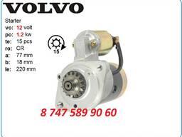 Стартер на мини экскаватор Volvo Ec15b, ec15c, ecr28