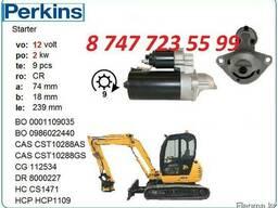 Стартер Perkins, JCB 18508660