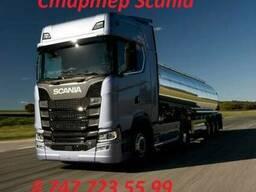 Стартер Scania в Алматы