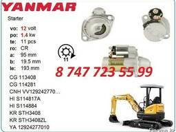 Стартер Yanmar, New Holland S114-815