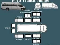 Стеклопакеты для Ford Transit Jumbo