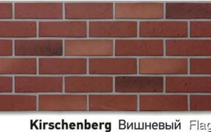 Стеновые панели Berg (Гора)