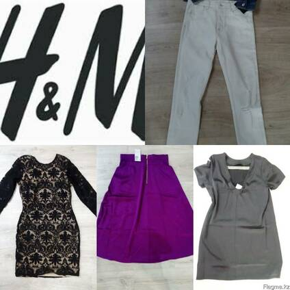 Сток одежда (stock) в Казахстане на вес: H&M, Pull& B