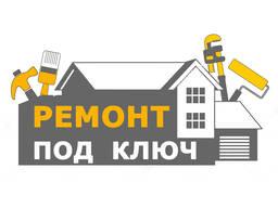 Строительная компания занимается ремонтными работами