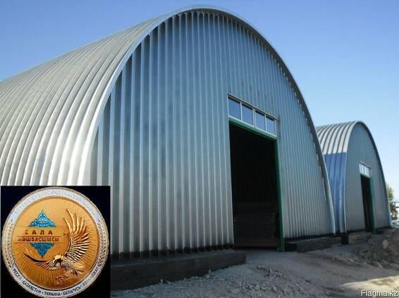 Строительство ангаров по всему Казахстану