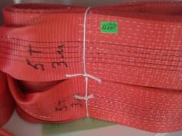 Строп текстильный петлевой СТП 5т/3000мм - фото 1