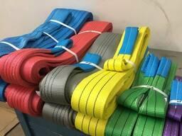 Стропа текстильная 3т 4м