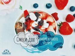 Сухие смеси для парфе (замороженных йогуртов) NORD VITA ICE