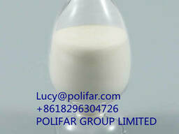 Сульфат Желаза Ferrous Sulphate Monohydrate