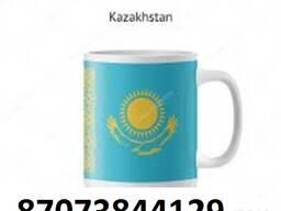 Сувенирные кружки Казахстан (Сублимация)