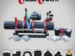 Сварочный аппарат для стыковой сварки пластиковых труб