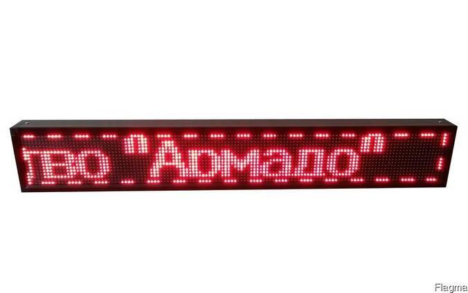 Светодиодное электронное табло 23х135 см