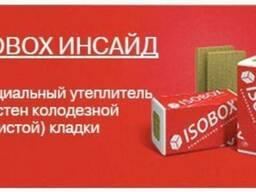 Теплоизоляционные плиты Изобокс Инсайд 45кг/куб. м