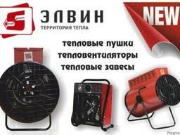 Тепловое оборудование, климатическое оборудование, пушки