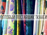 Ткани на заказ в Алматы - фото 1