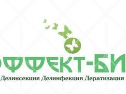 """ТОО""""Эффект-БИО"""" Дезинфекция, дезинсекция в г. Актау"""