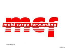 ТОО «Multi Cargo Forwarding» предлагает транспортные услуги.