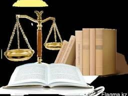 ТОО Юридические услуги - фото 2
