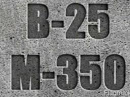 Товарный бетон М-350 Алматы и область. Доставка всех марок