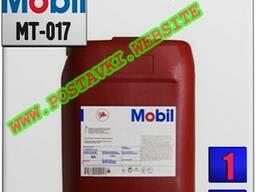 Трансмиссионное масло gearlube vs 600 75w90 арт. : mt-017 (