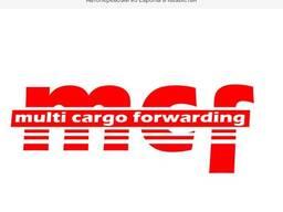 Транспортно-экспедиторские услуги, транспортировка