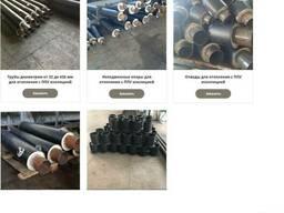 Труба для отопления с ППУ изоляцией диаметром от 32 до 426 м - фото 4
