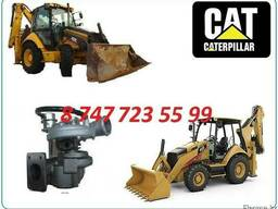 Турбина на Cat 422