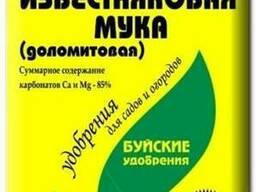 Удобрение мука известняковая (доломитовая) 3кг