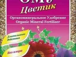 """Удобрение ОМУ """"Цветик"""" 0,05кг"""