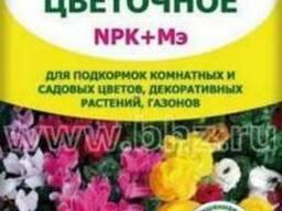 """Удобрение ВКМУ """"Цветочное"""" (20 гр)"""