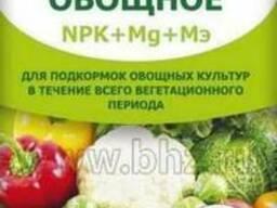 """Удобрение ВКМУ """"Овощное"""" (20 гр)"""