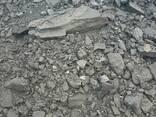Уголь марки КСН - фото 1