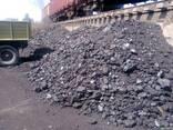 Уголь доставка