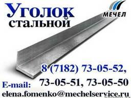 Уголок ГОСТ 8509-93, Ст3СП