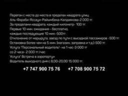 """Услуга трезвый водитель от компании """"coachman"""""""