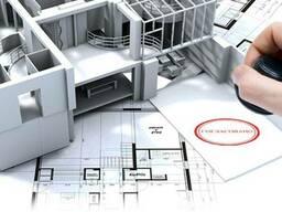 Услуги Архитектора, Эскизный, Рабочий, Технический проекты