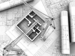 Услуги по Архитектурному проектиованию