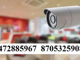 Услуги по установке видеонаблюдения в Актау