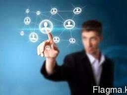 Услуги продвижения бизнеса оплата за клиента