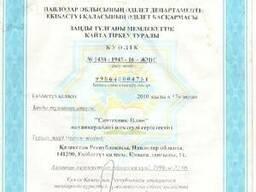 Услуги-работа сантехника -вентиляция-канализация