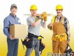 Услуги разнорабочих в Астане