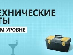 Услуги сантехника Алматы