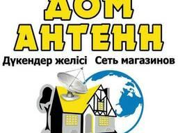 Установка настройка Спутниковых антенн OTAU TV ОтауТВ и др.